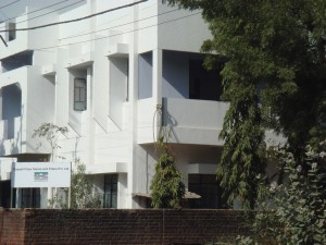 RFSF Building